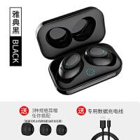 20190716101259790优品 无线蓝牙耳机车载运动入耳塞式 适用于华为p20 p10 mate10荣耀v10