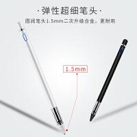 ipad pencil主动式平板电脑触控笔电容手写笔华为小米pro通用细头绘画