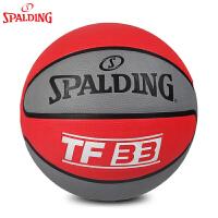 SPALDING斯伯丁篮球 TF-33系列红灰配色 橡胶篮球 83-313Y