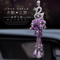 女士汽车挂件高档 韩国车载蒙奇奇可爱车用饰品创意水晶车内吊饰