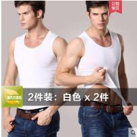 2件装 男士莫代尔无袖背心T恤 高弹打底衫修身打底内衣