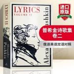 普希金诗歌集 卷二 英文原版 Lyrics Volume 2 俄罗斯文学 俄英双语对照 普希金 Alma Classi