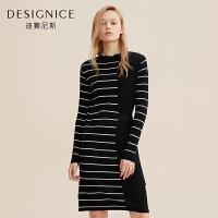 针织连衣裙女长袖迪赛尼斯秋冬收腰显瘦拼接条纹裙子