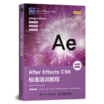 After(pdf+txt+epub+azw3+mobi电子书在线阅读下载)