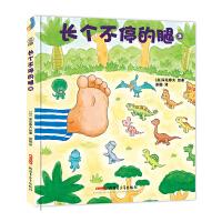 """长个不停的腿3 日本绘本大师深见春夫重印30次的超人气图画书""""腿""""系列新品上线"""