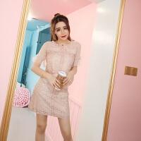 套装女夏2018新韩版款时尚俏皮气质优雅钉珠蕾丝上衣+高腰包臀裙