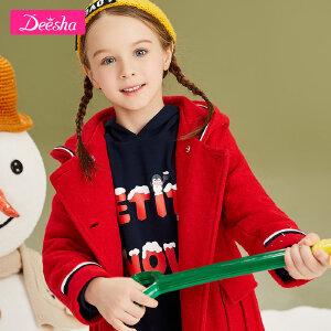 【3件3折到手价:149元】笛莎女童装大衣2018冬季新款中大童毛呢大衣儿童夹棉连帽外套