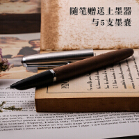 云停钢笔 金豪木杆616钢笔含上墨器可选练字日常学生 礼盒装