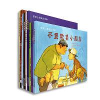 (9册)获奖心灵成长绘本  幼儿学前教学情绪启蒙认知儿童绘本 0-3-6-7岁幼儿早教图书 宝宝心灵心理成长绘本故事图画书