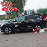 本田CR-V专用车贴 个性腰线拉花 改装贴纸 crv车身彩条 装饰贴花