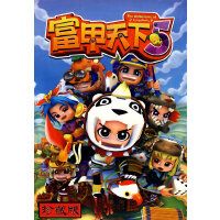 富甲天下5:简体中文版 益智类(DVD-ROM/游戏 珍藏版)