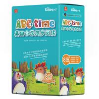 学而思 小学5、6年级适用 ABCtime美国小学同步阅读8级 raz分级阅读 学而思原版引进北美超过半数公立学校使用的英语学习教材Reading A-Z