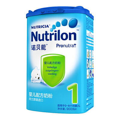Nutrilon 诺优能/诺贝能 婴儿配方奶粉1段 0-6个月 900g