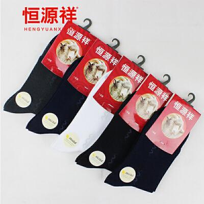 恒源祥 袜子男袜 莫代尔 春夏绅士中筒纯色 吸汗透气四季休闲 男士袜子 5双装
