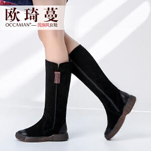 欧琦蔓2017秋冬新款原创手工牛绒长筒靴舒适平跟加绒骑士靴16145