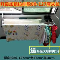 家居生活用品窗户不锈钢窗外阳台晒架晾晒架栏杆小型多功能晾凉衣毛巾晾晒架