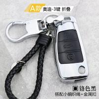 奥迪A6L钥匙包A4L钥匙套A3q7q3q5a8壳金属扣保护套智能遥控2017款