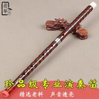【永华】精制珍品级考级演奏笛子乐器苦竹笛子横笛