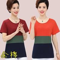 中老年女装夏装t恤休闲运动上衣 大码妈妈装女士全棉短袖40-50T恤