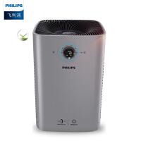 飞利浦(PHILIPS)空气净化器家用除甲醛净化器 银色AC8622/00-910立方米/h