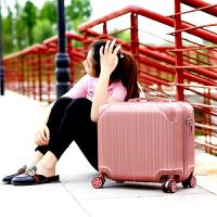 拉杆箱18寸小型迷你行李箱登机箱女16寸旅行箱万向轮男密码皮箱子SN8629 18寸