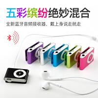 无线运动跑步蓝牙领夹式耳机车载MP3音乐蓝牙接收器4.2立体声音频SN6955