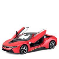 ?遥控车宝马i8充电动可开门遥控汽车赛车漂移跑车儿童玩具车模? 梦幻红(宝马i8 一键开门) 车身USB充电+遥控器