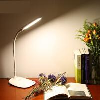 LED台灯护眼可调光卧室宿舍书桌儿童护眼学生家用保视力n6h