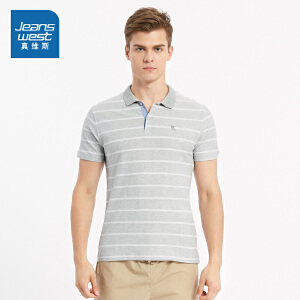 [尾品汇价:57.9元,20日10点-25日10点]真维斯男装 夏装   条纹绣花POLO短袖T恤