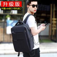 商务背包男士双肩包简约时尚旅行包休闲女学生书包韩版潮流电脑包