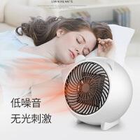 迷你取暖器速热暖风机家用节能小型对流式电暖器省电小太阳电暖气