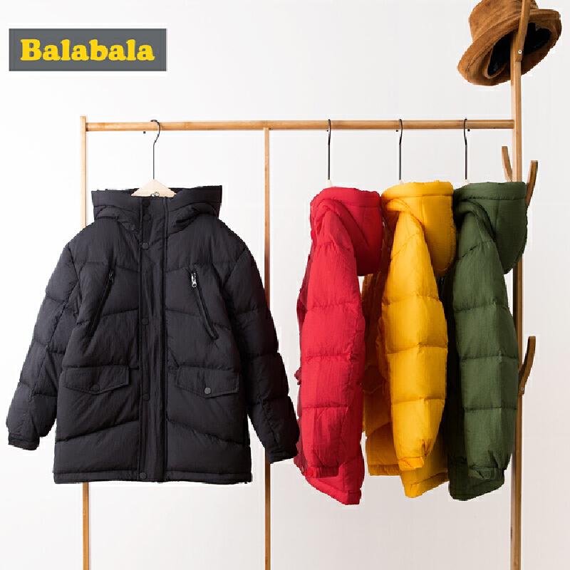 巴拉巴拉儿童羽绒服男童女童2018新款冬季大童加厚保暖中长款外套时尚连帽羽绒服防风保暖