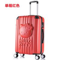 拉杆箱万向轮24寸学生拉链密码箱旅行箱女行李箱男20寸包箱登机箱