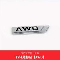 吉利博越车标改装AWD四驱原装个性汽车用品原车专用车身装饰配件 四驱尾标贴【AWD】