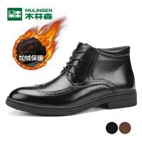 木林森男棉鞋冬季真皮休闲鞋保暖加绒短靴系带皮鞋