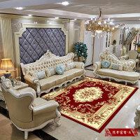 欧式客厅沙发茶几垫卧室地毯美式民族风办公室床边家用房间长方形