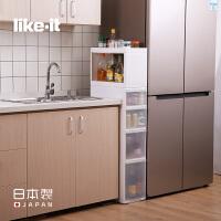 like-it日本进口厨房窄缝收纳柜抽屉式塑料置物架家用自由组合架