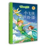 小飞侠彼得 潘(新阅读 小学新课标阅读精品书系)儿童读物 小学生课外书读物?6-8岁注音版