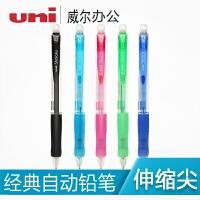 三菱笔三菱自动铅笔M5-100 0.5mm活动铅笔 绘图铅笔 学生铅笔 可伸缩笔尖
