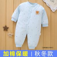 婴儿连体衣秋冬装夹棉加厚新生儿保暖男宝宝哈衣女薄棉衣纯棉潮服