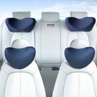 汽车头枕护颈枕车内座椅靠枕垫车载上记忆棉U型枕头一对创意用品