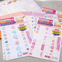 日韩国创意文具学生手写防水姓名贴纸 宝宝可爱卡通标签贴名字贴 10张不同款防水姓名贴