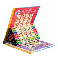 拼音有声挂图幼儿童早教识字点读书宝宝发声读物启蒙玩具0-3-6岁早教益智玩具 乐乐鱼 全套13张+画板 充电版