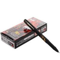金万年 中性笔 0.7mm 勇士 黑色水笔 金夹商务签字笔G-1123