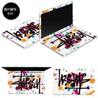 联想Y430P 笔记本电脑贴膜Y450 Y460 Y470外壳保护贴膜炫彩贴纸