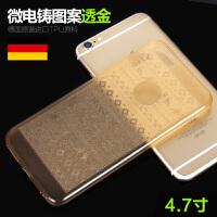 苹果6s手机壳 新款硅胶磨砂苹果6外保护套 iphone6s手机壳