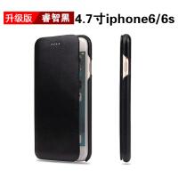 苹果7p手机壳皮套ipone8plus保护套6s真皮平果ip6翻盖iphone6外壳7puls商务8