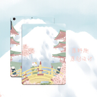 日式富士山ipad air2\1 2017newpad mini1234 pro10.5皮套