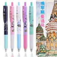 限定款日本ZEBRA斑马JJ15中性笔俄罗斯童话风学生用黑红蓝牛奶色按动0.5mm 可爱少女彩色水笔