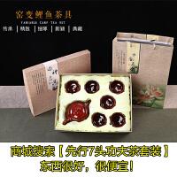 7头功夫茶具套装德化陶瓷整套窑变钧瓷钧窑